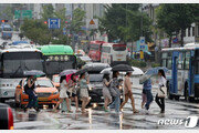 [날씨]1일 오후까지 중부지방 비…그친 뒤 폭염 더 세진다