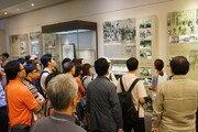 고려사이버대학교, 신·편입생 오리엔테이션 및 고려대 박물관 투어 성황리에 마쳐