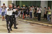 """홍콩, 시위대 44명 폭동혐의 적용… 외신 """"중국軍 접경지 집결"""""""