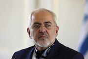 美, '핵합의 주역' 자리프 이란 외교장관까지 제재대상으로 지정한 이유는?