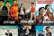 '힘을 내요, 미스터리' 차승원, 코미디 영화로만 1400만 동원