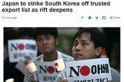 """유럽언론 """"日식민지 역사책임 묻자 韓에 무역규제 시작"""""""