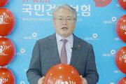 김용익 건보이사장 소생캠페인 참여