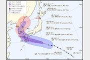 태풍 '프란시스코' 6일 한반도 상륙 예정…폭염은 한풀 꺾일 듯
