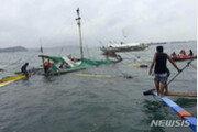 필리핀 해안서 강풍·폭우로 여객선 3척 전복…최소 25명 사망·6명 실종
