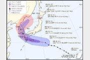 제8호 태풍 '프란시스코' 6일 밤 통영 상륙→7일 동해로 빠져나갈 듯
