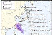9호 태풍 '레끼마' 발생…한국 영향은 미지수