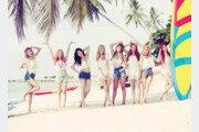 다시 만난 '소녀시대'…완전체로 뭉친다