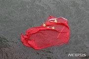 """中관영언론들, 홍콩 시위 일제히 비난…""""마지노선 건드려"""""""
