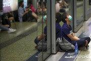 총파업에 멈춰선 홍콩…항공·지하철·버스 사실상 마비