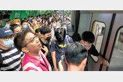 멈춰선 홍콩… 50만명 총파업에 도심 교통대란