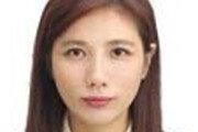 한강홍수통제소 김휘린 연구사, 亞여성 첫 세계기상기구 과장 발탁