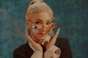 자이언트핑크, 6일 신곡 깜짝 공개…청량감 가득 힙합곡