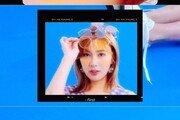 '솔로 데뷔' 에이핑크 오하영, 'OH!' 티저 공개…청량 비주얼