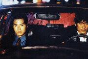 한국영화 100년, 최고의 작품 '공공의 적'