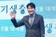 송강호, 로카르노국제영화제 '엑설런스상'…아시아 배우 최초