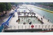 파리 센강의 떠다니는 수영장… 환경이슈 선도하는 佛의 도시혁명