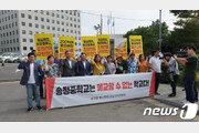 거세지는 서울송정중 폐교 반대 목소리…법적대응도 예고