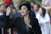 잉락 친나왓 전 태국 총리, 세르비아 시민권자 됐다