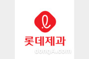 롯데제과, '치토스 뮤지엄' 행사 열어… 여행권 등 제공