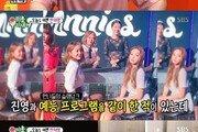 """'미우새' 한채영 """"핸드폰 속 홍진영 사진 본 아들…엄마보다 예뻐"""""""
