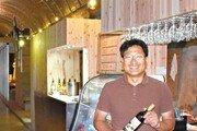 [영남 파워기업]사천 와인 갤러리에 '키위 와인' 돌풍… 100년 장수기업에 도전