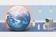 지구에 에어컨 달기… 지구공학의 함정[김세웅의 공기 반, 먼지 반]