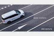 기업 임직원용 '타다 비즈니스' 프리오픈…10월 정식 론칭