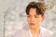 폴킴, '호텔 델루나' OST 열 번째 주자 출격…'안녕' 공개