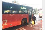 제주도, 15일부터 버스 급행 15·일반 14개 노선 시간 변경