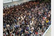 홍콩 시위대 공항 점거…우리 항공사 승객 1002명 현지 체류 중