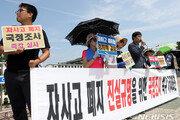 자사고 재지정 칼바람···외고·국제고도 무더기 재지정평가