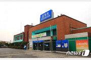 KTX , 4년만에 김제역 정차한다…9월 16일부터 하루 4회