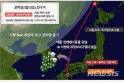 [날씨] 비오는 광복절…태풍 영향 동해 강한 비바람