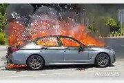 '여전한 불씨'…국토부-BMW, '화재 원인 진단' 평행선