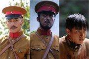 '봉오동 전투'에 출연한 日 국민 배우? 일본군 3인방 스틸
