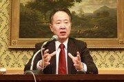 새 일본대사에 미국통 도미타 고지…할복 극우 작가 사위