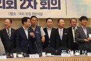 日수출규제 민관정 협의회 2차 회의