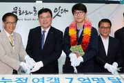 인천공항 개항 18년만에 누적 이용객 7억명 돌파