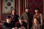 '암살'·'밀정'·'명량', 안방극장서 만나는 광복절 특선영화들