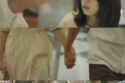 '오세연' 박하선 손 잡은 이상엽, 더 강렬한 ♥ 예고