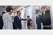 김대중-노무현 대통령 서거 10주기 사진전