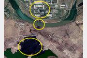 """""""北 평산 우라늄공장, 서해 방사능 오염 야기 우려"""""""