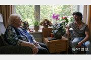 2030과 7080의 세대통합형 동거… 네덜란드 후마니타스 요양원 가보니