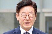 이재명 경기지사, 항소심 선고 주목…검찰은 '당선무효형' 구형