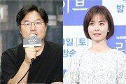 나영석·정유미 불륜설 작성·유포한 작가 등 1심서 벌금형