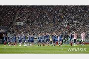 프로축구 1·2부 모두 지난해 누적관중 돌파…K리그1 55.7% ↑