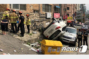 인천 남동구서 투싼차량 외벽 들이받은 후 전복…2명 부상