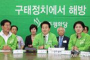 평화당 지지율, 탈당 후 '급상승' vs '급하락'…상반 결과 왜