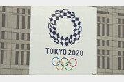北, 도쿄올림픽 설명회·유도선수권대회 돌연 불참 통보